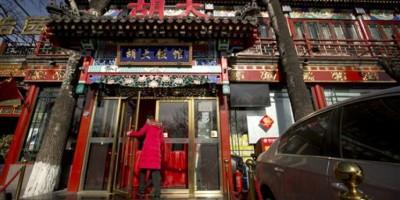 Realizan operativos en 35 restaurantes que usan amapola para sazonar
