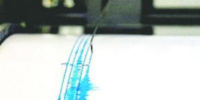 Se conmemorará el 40 aniversario del terremoto de 1976