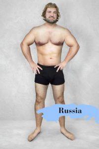 En Rusia. Foto:Vía onlinedoctorsuperdrug.com