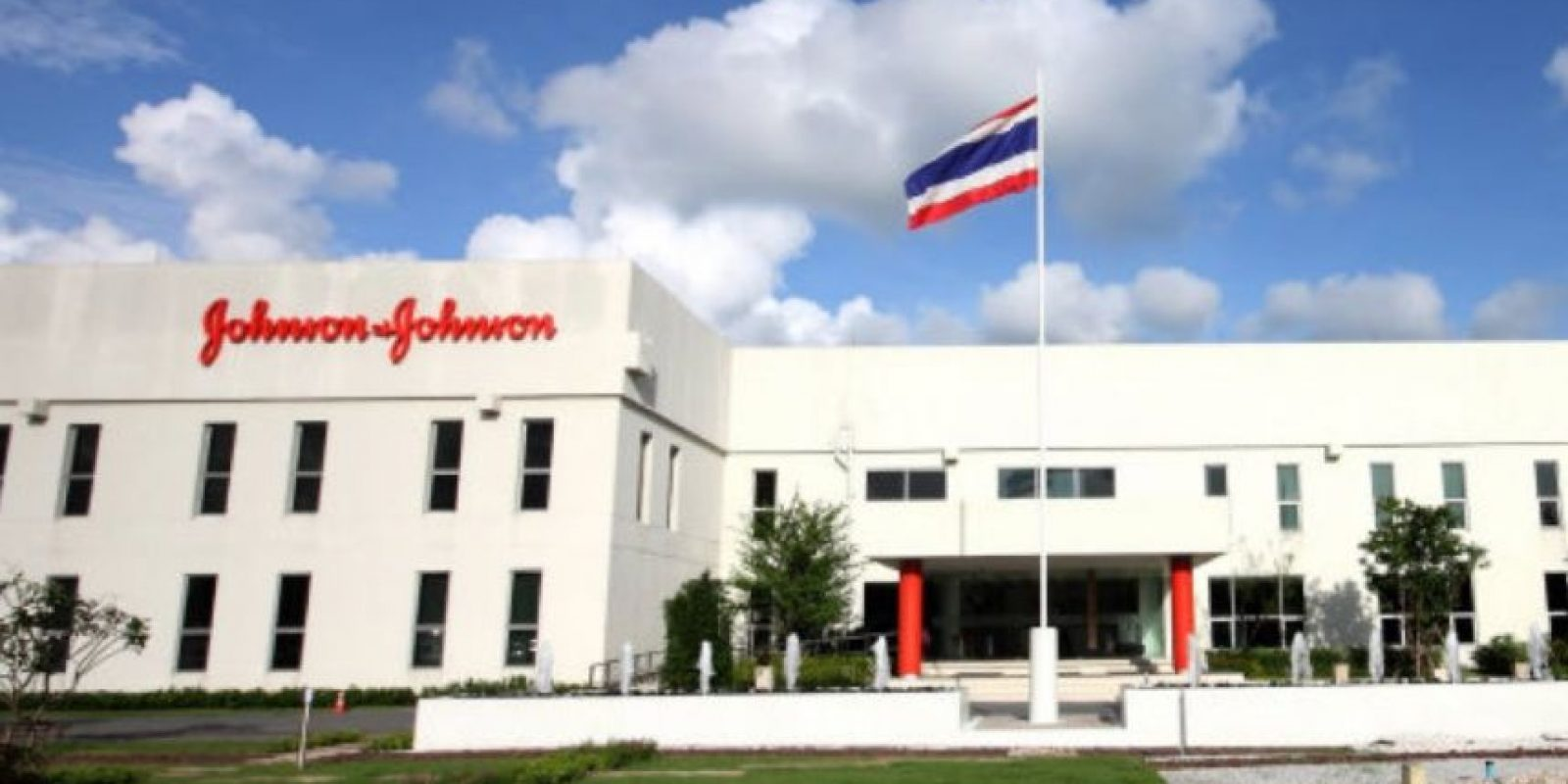 Johnson & Johnson Foto:healthcareglobal.com
