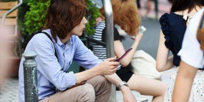 9. Si crean demasiados grupos que incluyen a personas que no tienen agregadas en su agenda de contactos Foto:Getty Images