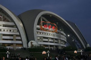 1. Reungrado Primero de Mayo (Corea del Norte) Foto:FIFA