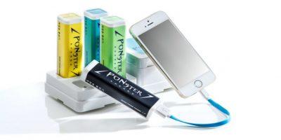 Existen bancos de batería para cargar su teléfono en la calle. Foto:Getty Images