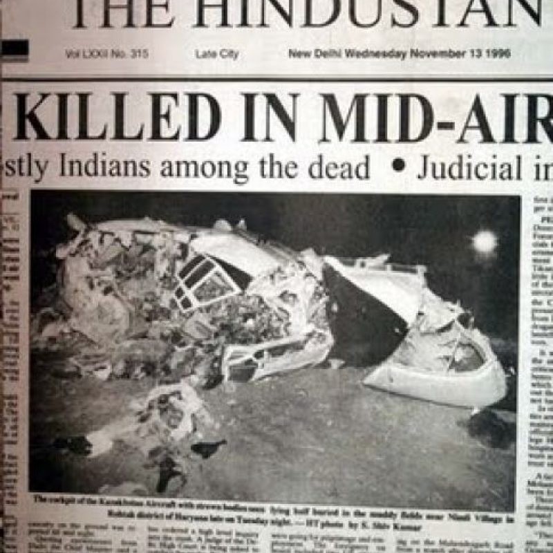 El 12 de noviembre de 1996 en Nueva Delhi, el vuelo 763 de Saudi Arabian Airlines se estrelló con el vuelo 1907 de Kazakhstan Airlines, matando a 349 personas. Foto:Wikipedia