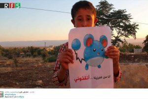 La UNICEF calcula que unos 8.4 millones de menores se han visto afectados por la guerra. Foto:Twitter @RFS_mediaoffice