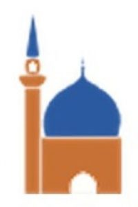 Mezquita. Foto:emojipedia.org