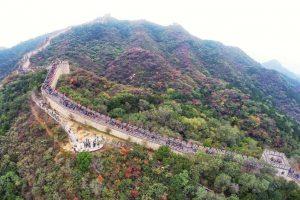 Fue contruida entre el siglo V a. C. y el siglo XVI, para proteger la frontera norte del Imperio chino. Foto:Getty Images