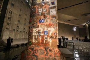 Los visitantes pueden ver desde dos tridentes de acero que formaron parte de la estructura de la fachada de la Torre Norte hasta los restos de un camión de bomberos. Foto:Getty Images