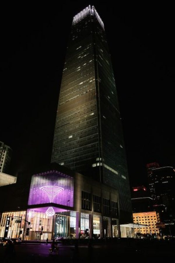 4. China World Trade Center Tower III Foto:Getty Images