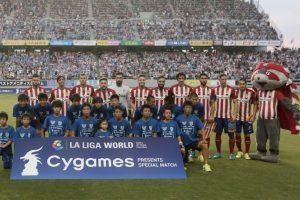 2. Atlético de Madrid / Madrid / DT Diego Simeone / Estadio Vicente Calderón Foto:Getty Images