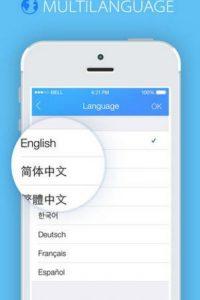 Ustedes deciden el idioma en el que quieren interactuar. Foto:Tencent