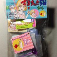 "2. Japón vende ""kit antidivorcio"" Foto:Twitter"