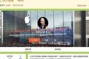 """Este es el perfil de Tim Cook, CEO de Apple, en Weibo, el """"Twitter chino"""" Foto:Weibo"""