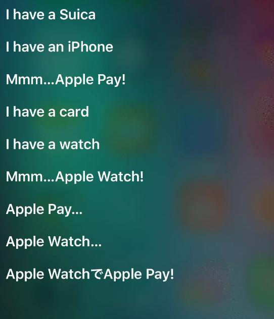 Siri cantando