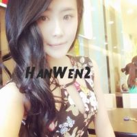 Y sigue una estética muy acorde a las niñas asiáticas de su edad. Ella tiene 21 años. Foto:vía Instagram/wenwenhan