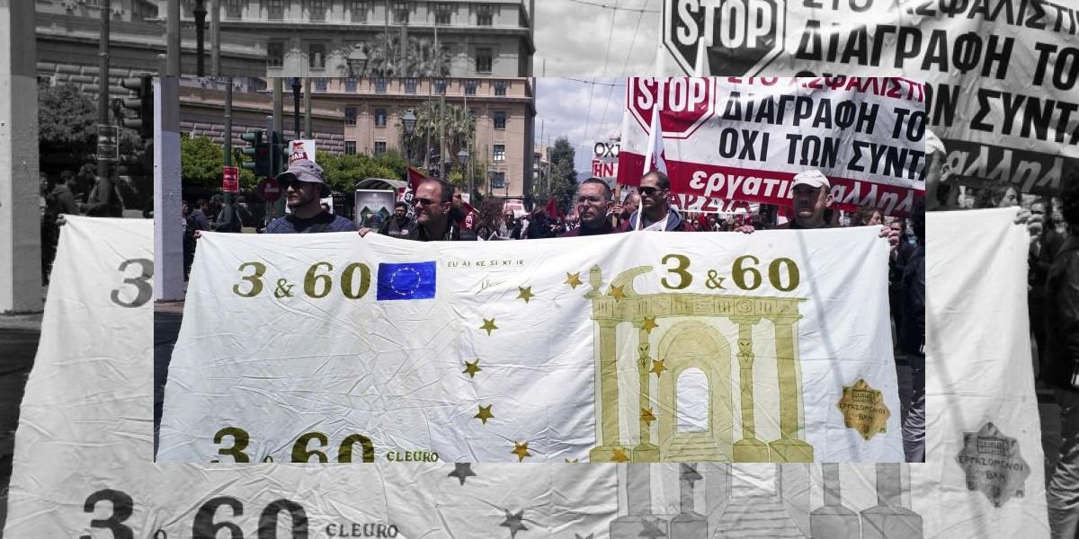 FEI aprueba nuevas líneas de créditos a Pymes en Grecia
