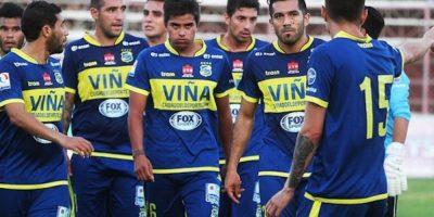 El Everton chileno podría ascender a Primera División para la próxima temporada. Foto:Twitter