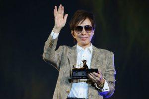 Recibió el premio Pardo D'Onore Swisscom en 2015 en Locarno, Suiza. Foto:Gettyimages