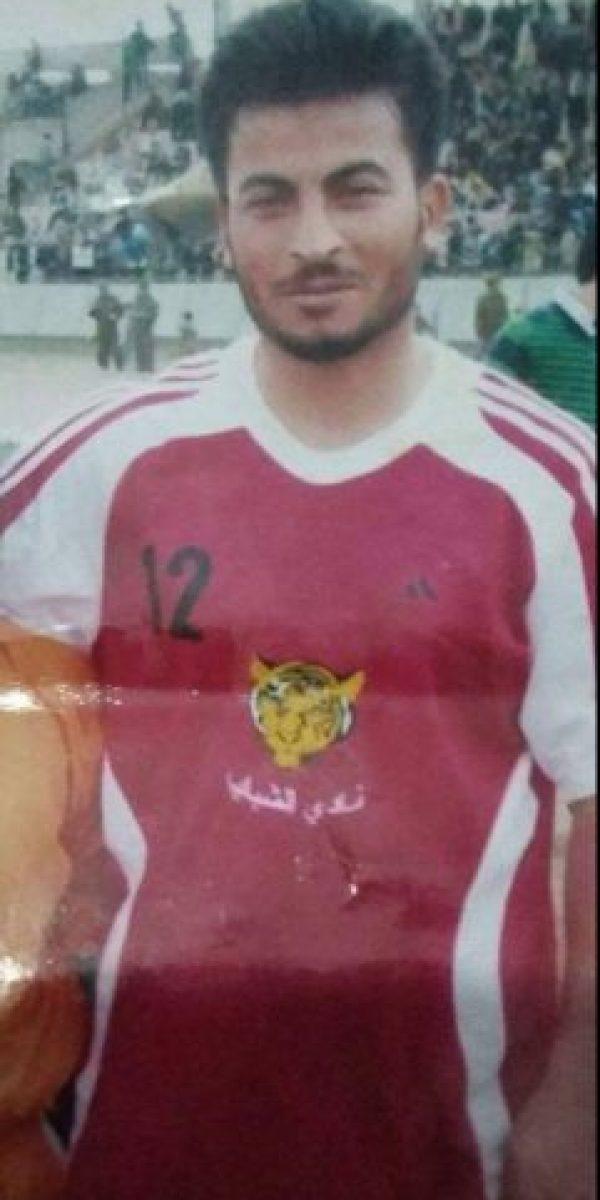 Nehad Al Hussein es otro de los futbolistas decapitados Foto:Twitter @Raqqa_SL