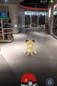 """Este viernes, """"Pokémon Go"""" llegó a Japón, la tierra que lo vio nacer. Foto:Vía twitter.com/PokemonGo_Lat"""