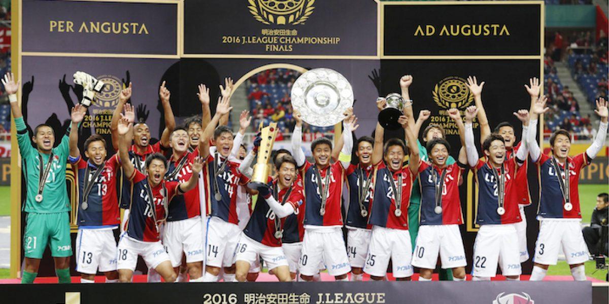 Kashima Antlers de Japón completa la lista de equipos para el Mundial de Clubes