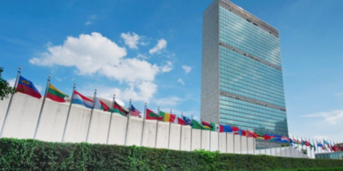 Oficina de Humanitaria de la ONU pide 22.2 mdd para ejercer su labor durante 2017