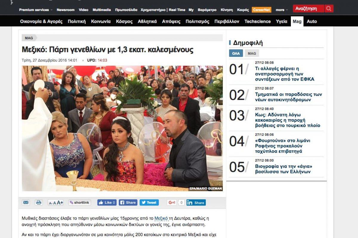 Medios Internacionales destacan la fiesta de XV años de Rubí. Imagen Por: Naftemporiki - Grecia
