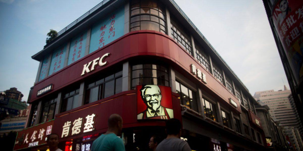 Ya hay un KFC que escanea tu rostro para sugerirte un menú