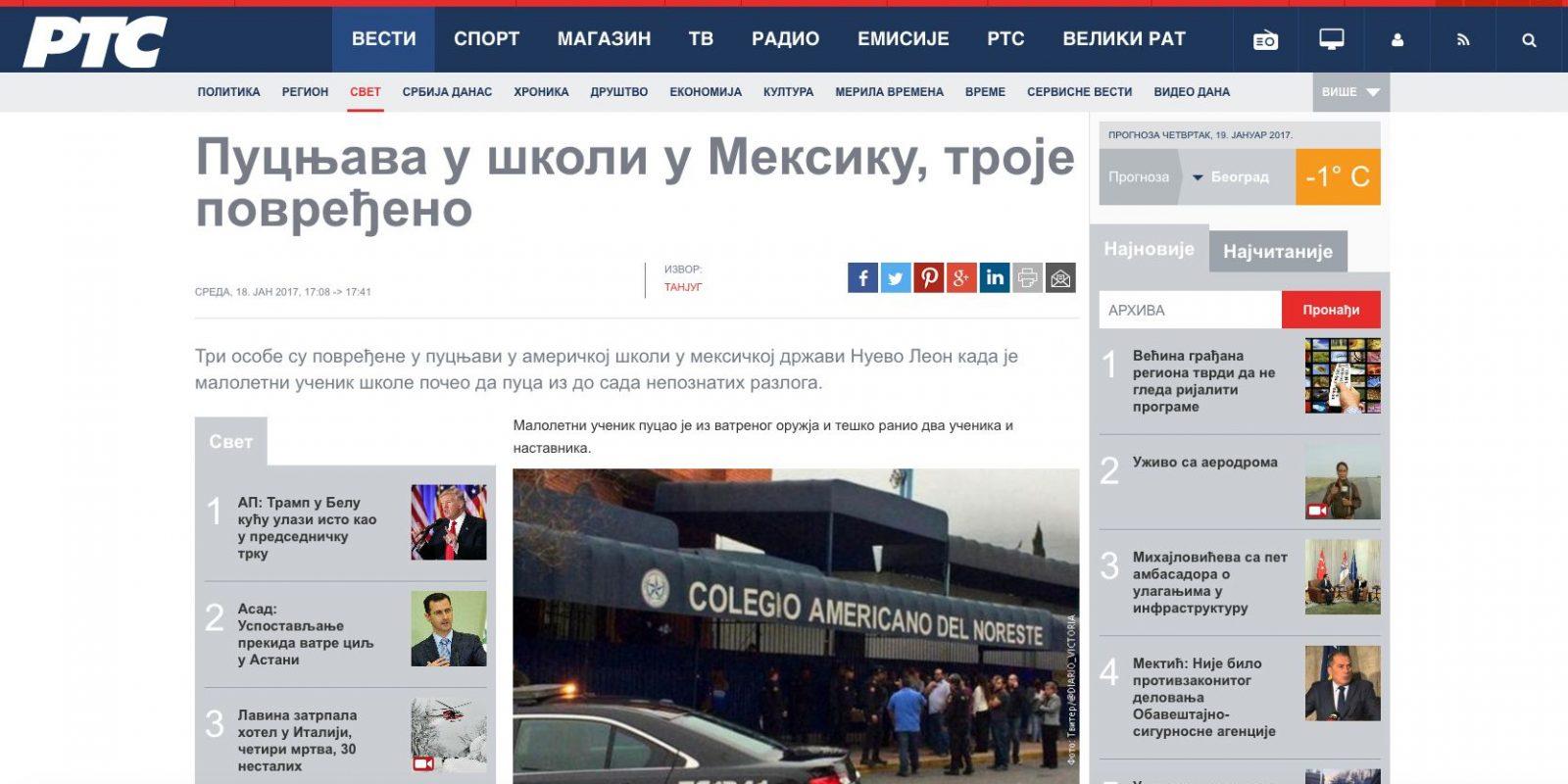 PTC – Rusia