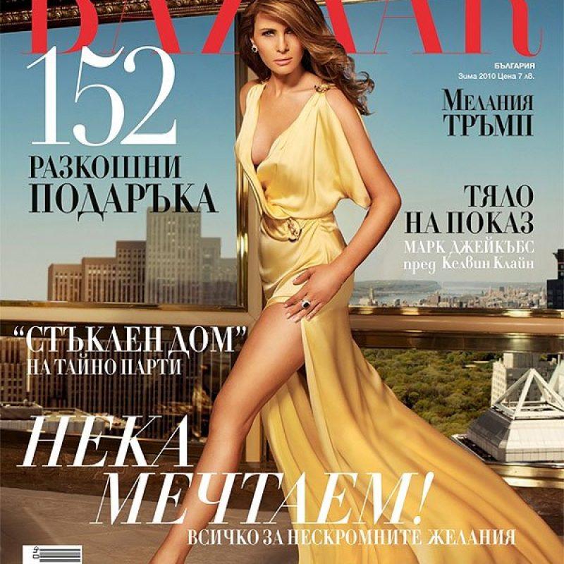 La prestigiosa revista Bazaar dedicó su edición a la también modelo eslovena. | Bazaar. Imagen Por: Bazaar