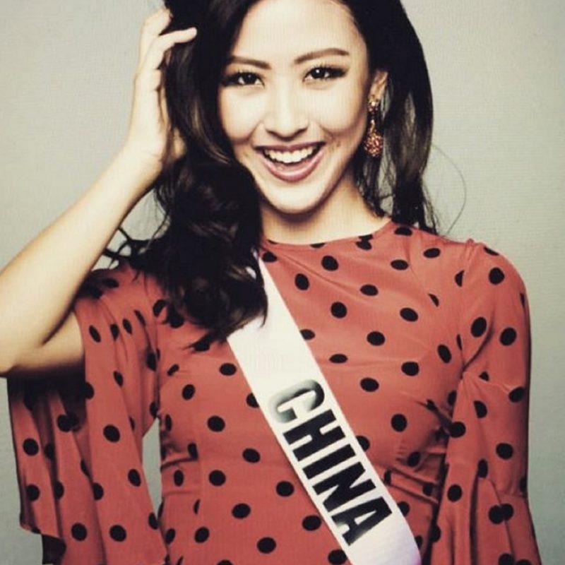 Miss Universo 2016. Imagen Por: Vía instagram.com/missuniversechina/