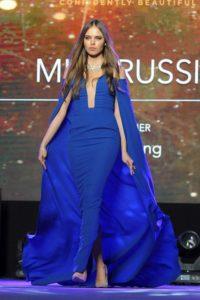 Miss Universo 2016. Imagen Por: missuniverse.com/