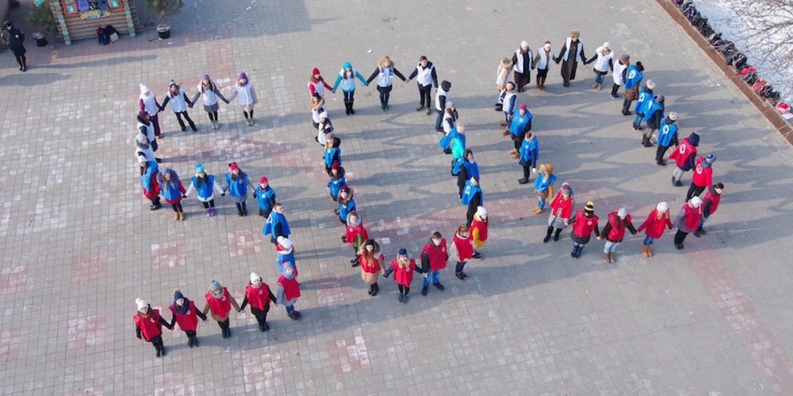 . Imagen Por: Ya lo celebran en Rusia. / FIFA