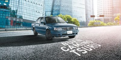 """Nissan Tsuru, la edición final celebra el """"Buen Camino"""""""
