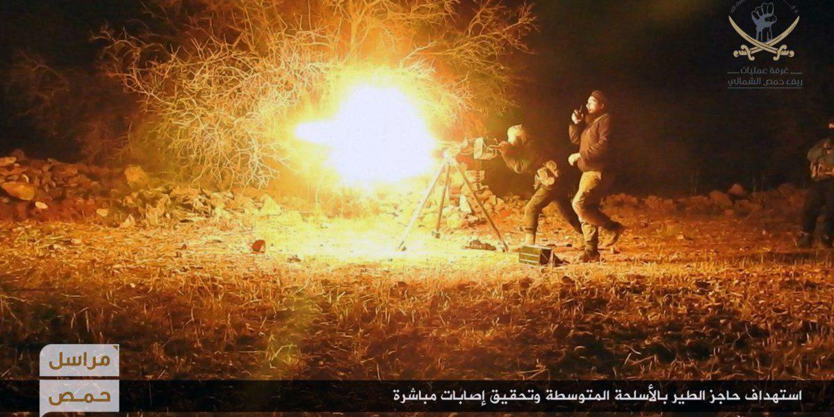 Ataque terrorista deja 32 muertos en ciudad Siria