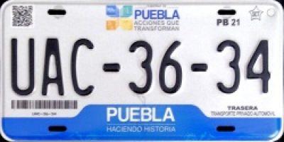 pue2014. Imagen Por: Puebla