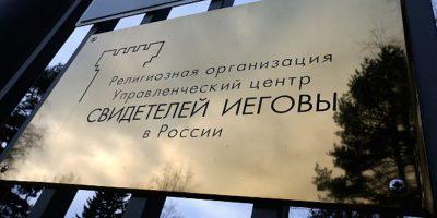 Rusia prohíbe a los Testigos de Jehová