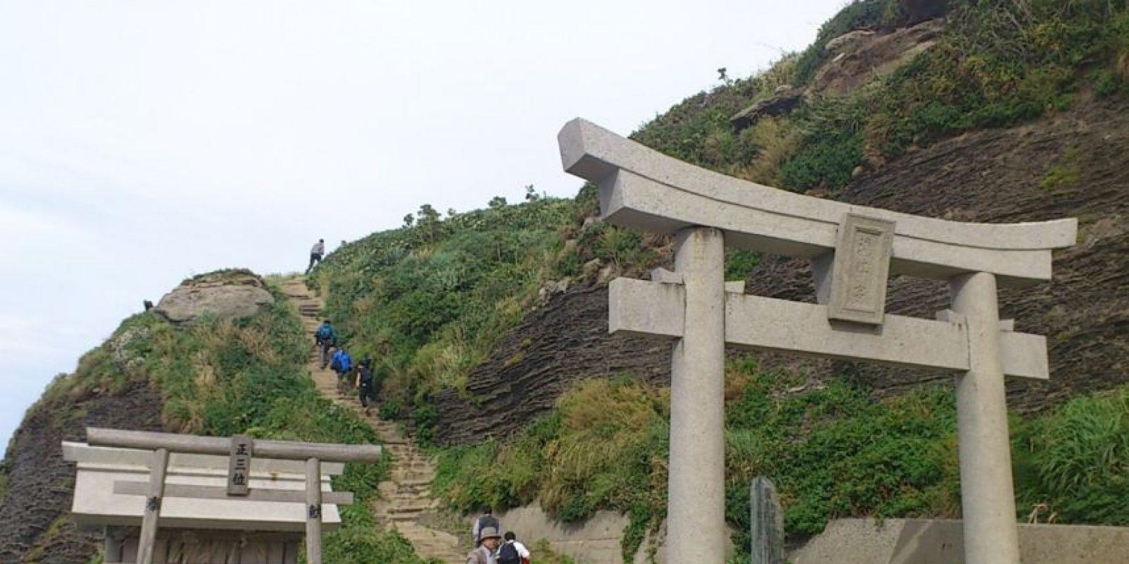 Es propiedad del Santuario Munakata Taisha. Foto:Google Maps. Imagen Por: