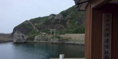 Hay tres santuarios shintoístas en la isla de Okinoshima. Foto:Google Maps. Imagen Por: