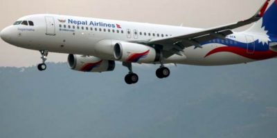 Nepal Airlines Foto: Wikipedia.org. Imagen Por: