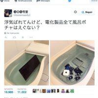 La mujer china que metió todos los gadgets de Apple en la tina. Foto:vía Twitter. Imagen Por: