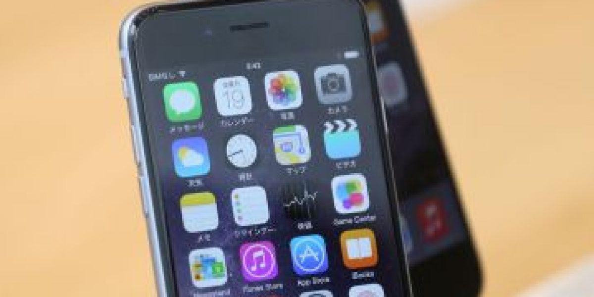 Este es el revolucionario iPhone que llegará en 2017