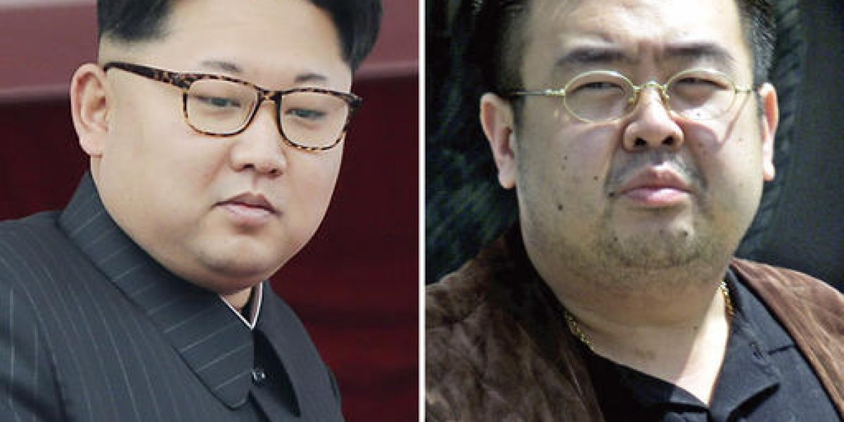 Detienen mujer por muerte de hermano de líder norcoreano