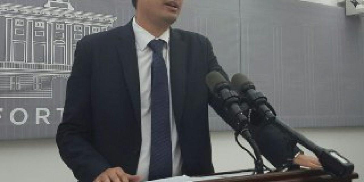 Fortaleza pide a integrantes de la Junta de Gobierno UPR no renuncien