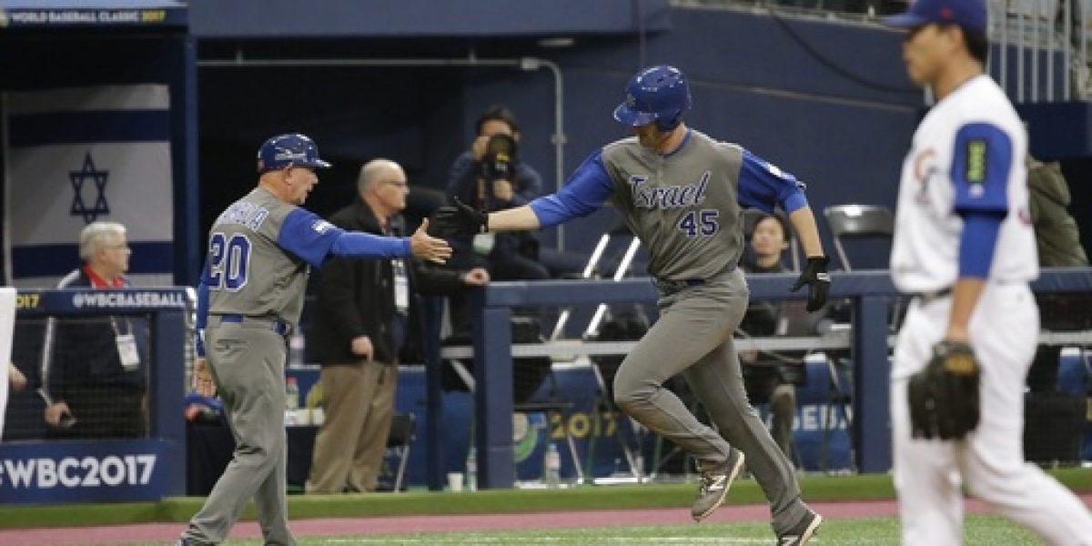 Israel derrota a Taiwán en el Clásico Mundial de béisbol
