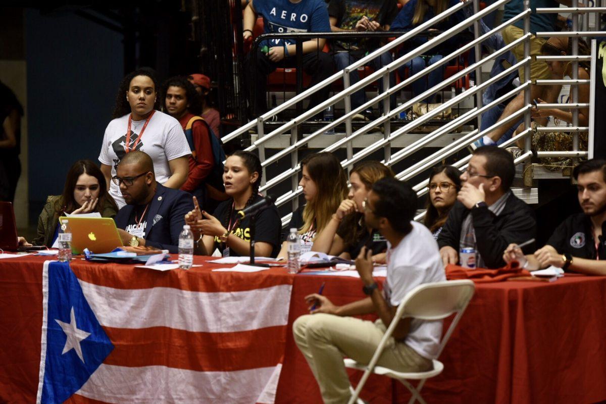 Asamblea Nacional de Estudiantes UPR/ Dennis A. Jones/ Metro P.R.