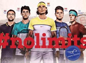Abierto Mexicano de Tenis 2017