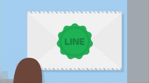 La app de chat Line agrega posts que desaparecen