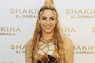 Shakira en llamas por el rotundo éxito de 'El dorado' a un día de su lanzamiento