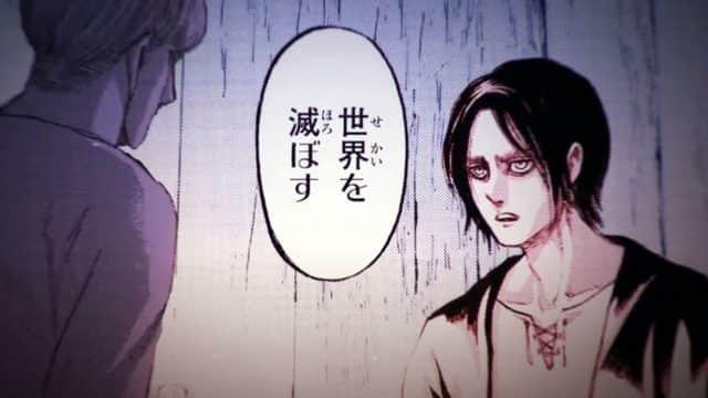 Shingeki no Kyojin: estos son los primeros spoilers del capítulo 138 del manga